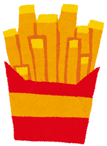 food_frenchfry[2] - コピー