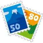 stamp 切手 - コピー